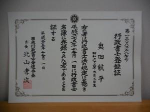 DSCN2002-min