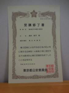 DSCN2003-min